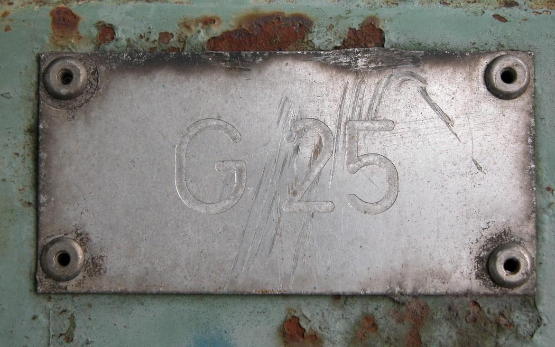 imageafter metal tablet