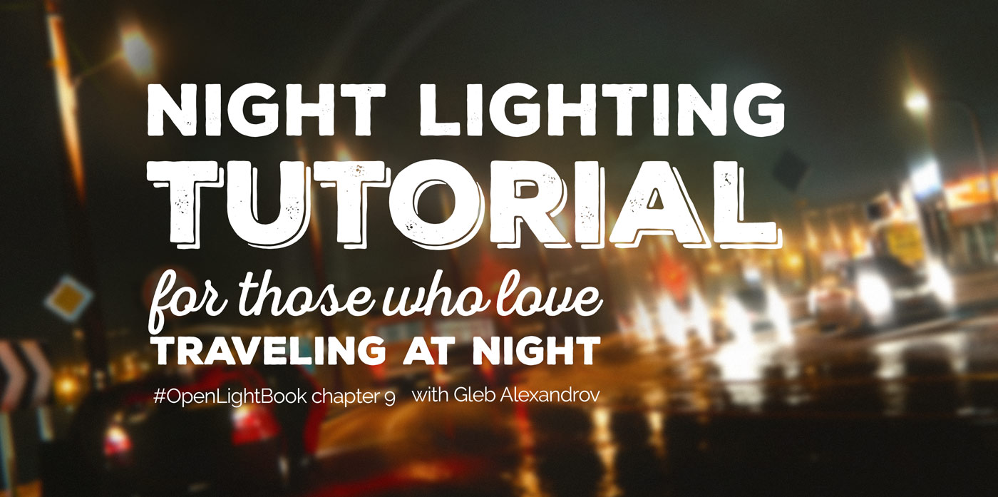 night lighting tutorial