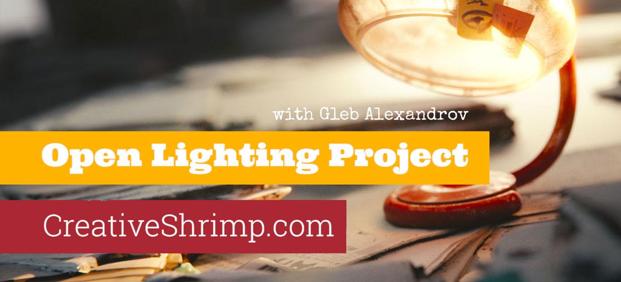 open-lighting-project